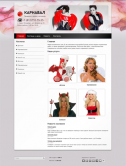 Сайт - прокат костюмов